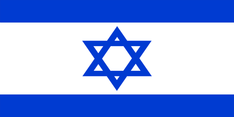 флаг израиля изображение - flag israel picture